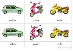 En terre d'enfance: Cartes de nomenclature en téléchargement