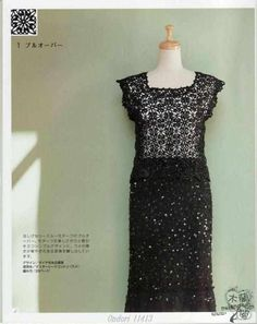 This is a very challenging dress to make but the patterns itself are just shells, double crochet and V-pattern stitch. The difficult part w...
