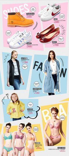 I like the doodle-esque line w ork Mailer Design, Ad Design, Layout Design, Marketing Website, Email Marketing Design, Fashion Web Design, Fashion Banner, Promotional Design, Newsletter Design