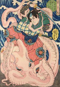 Utagawa Kuniyoshi - Ario-maru, 1833-35 | by Aeron Alfrey
