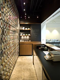 Great Wall Tea Co. | New Westminster, Canada