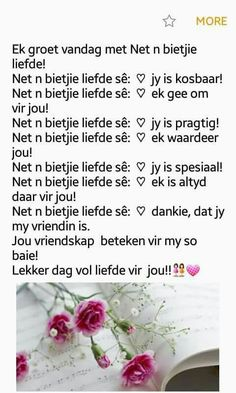 Good Morning Good Night, Good Morning Wishes, Good Morning Quotes, Family Qoutes, Afrikaanse Quotes, Goeie More, Morning Inspirational Quotes, Bible Prayers, Special Quotes