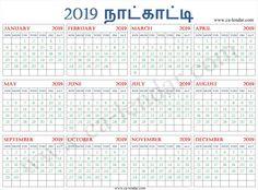 nalla neram tomorrow tamil calendar 2019