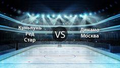 Куньлунь Ред Стар - Динамо Москва