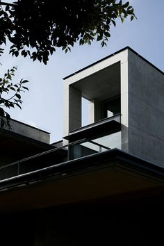 Nakamura Residence Is A Minimal Home Located In Kochi, Japan, Designed By Kidosaki  Architects Studio.