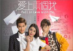 Fall in Love with Me (愛上兩個我) (2014) Taiwanese - Drama - Starring: Aaron Yang, Tia Li, Jack Li, Katherine Wang, Yang Ming Wei & Beatrice Fang