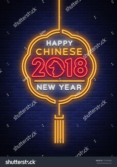 New chinese year sale vector poster neon sign bright night neon sign bright poster glowing banner night stopboris Choice Image