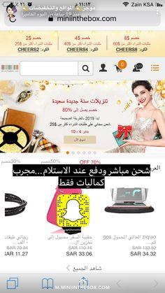 Best Online Shopping Websites, Mobile Application, Child, Life, Boys, Kid, Children, Infant, Baby