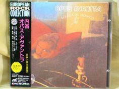 CD/Japan- OPUS AVANTRA Introspezione w/OBI RARE KICP-7046 Import+OBI 1995 #ChamberRockOperaticRock