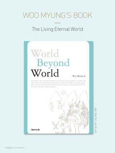 마음수련 우명 선생의 책 // 영어<The Living Eternal World> / 한국어<세상 너머의 세상>   https://www.behance.net/Woomyungbooks // (우명 지음 / 참출판사) / #북커버 #bookcover #마음수련 #마음수련 우명 // https://www.slideshare.net/AuthorWoomyung