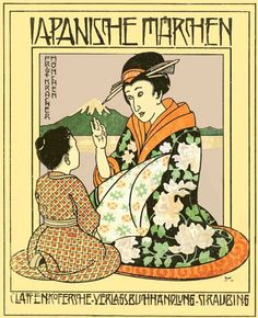 Cover art for Japanische Märchen by Karl Alberti; Illustrated by T. Tokikuni and Fritz Kracher (s.d.)  source: http://www.gutenberg.org/files/23393/23393-h/23393-h.htm