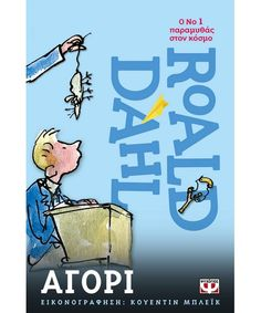 Αγόρι by Roald Dahl Library Catalog, Roald Dahl, Biography, Symbols, Letters, Books, Libros, Book, Letter