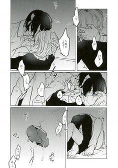 Yaoi Hard Manga, Anime Manga, Stray Dogs Anime, Bongou Stray Dogs, Bl Comics, Anime Comics, Noragami, Shonen Ai, Psycho Pass
