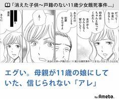 【簡単】ヨーグルトムース☆ラズベリーソース添え |JUNAオフィシャルブログ「Quality of Life by JUNA」Powered by Ameba