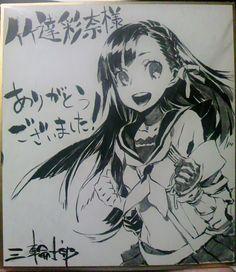 竹達さんへのエア色紙です。ちょっと年下ぎみ on Twitpic Drawing Now, Manga Drawing, Manga Art, Drawing Sketches, Drawings, Character Art, Character Design, 7th Dragon, Dragon Series