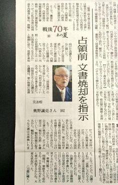 https://twitter.com/yuantianlaoshi/status/654281891885920256/photo/1