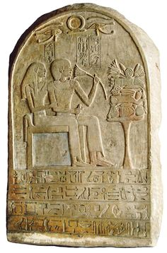 Grave stela Kha-Re, 1st half of the 18th dynasty in Egypt (16th-15th century BC), Muzeum Narodowe w Poznaniu (MNP)
