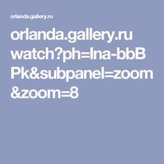 orlanda.gallery.ru watch?ph=Ina-bbBPk&subpanel=zoom&zoom=8