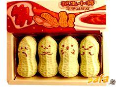 Peanutsss