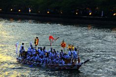 天神祭り #Osaka #Japan #festival osaka Japan festival