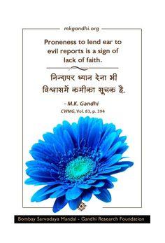 #MahatmaGandhi #quotestoday #gandhiquotes #InspirationalQuotes #quoteoftheday #quote #MotivationalQuotes #lifequotes #PositiveVibes #Gandhi Mahatma Gandhi Quotes, Positive Vibes, Quote Of The Day, Life Quotes, Faith, Thoughts, Quotes About Life, Quotes By Mahatma Gandhi, Quote Life