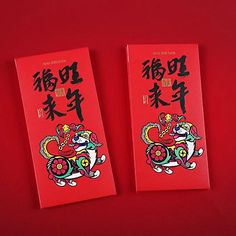 Chinese Red Money Envelopes Printed in stunning foil stamping. Paper Thickness: 200gsm Size: 18cm x 9cm In Chinese tradition, red envelopes are often given as a way to wish someone good luck. When given, they usually contain an even amount of money as a way to ward off evil spirits. Red