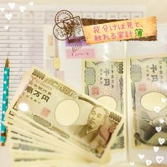 貧乏な人ほど浪費癖が!簡単すぎる「お金仕分け家計管理」の方法(o^^o) Household Budget, Money Affirmations, Budgeting Finances, Life Hacks, Life Tips, Saving Money, Knowledge, How To Plan, Housekeeping