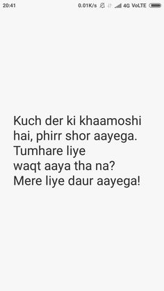 53 Best shayari images in 2019 | Quotations, Tumbling quotes