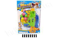 """Пістолет на м""""яч. 559А, интернет магазин джинсов, красивые мягкие игрушки, купить игрушку, игрушки для детей от 6 лет, интернет магазин детский мир, мягкая игрушка коала"""