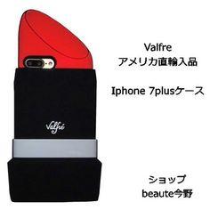 Valfre スマホケース・テックアクセサリー Valfre ヴァルフェー LIPSTICK 3D IPHONE 7PLUS CASE 即納