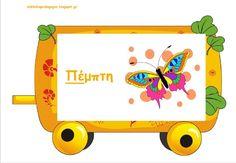 Οι Μέρες Της Εβδομάδας Class Decoration, Summer School, Classroom Decor, Toy Chest, Charts, Toddlers, Seasons, Storage, Program Management