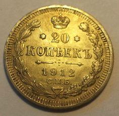 1912 silver coin 20 kopeks Russia SPB EB Russian Empire
