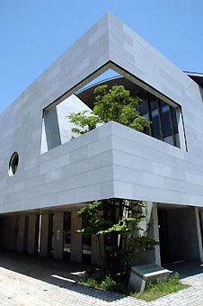 Japan Photo | Endo Shuhei 遠藤秀平 Japanese architect