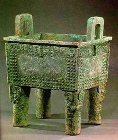 Bronze ding, Xia Dynasty.