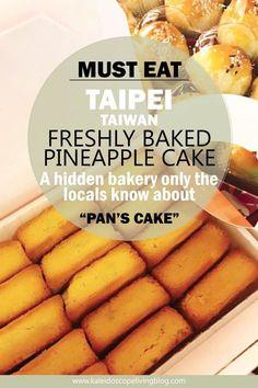 Travel Taiwan Pan's Cake Taipei 比吃台北小潘蛋糕坊