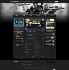Fcross fire Online Game Start, Online Games, Fire, Japan, Japanese