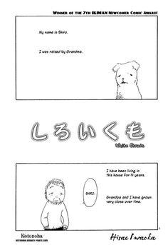 a great and touching manga