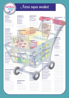 Organization Lists, Pantry Labels, Kitchen Wall Art, Useful Life Hacks, Working Moms, Recipe Cards, Holidays And Events, Interior Design Living Room, Cleaning Hacks