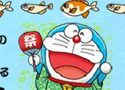 Doraemon Get a Fish