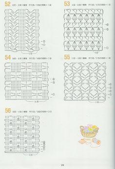 262 Puntos a Crochet | Shirl_Tubarov