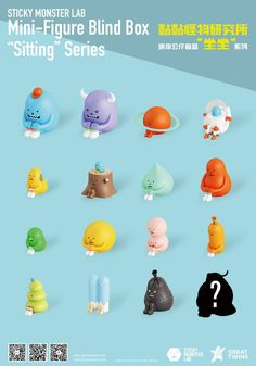 It was only last month that STICKY MONSTER LAB showcased a blind box series at BTS HERE. Character Modeling, 3d Character, Character Design, Stop Motion, Sticky Monster, Pretty Drawings, Creative Background, Mascot Design, 3d Texture