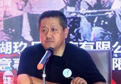 Professor esquerdista chinês Kong Qingdong é silenciado   #LuChen