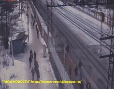 Мои новости: Думали убивают таджика, а оказался украинец(видео). Как стало известно LifeNews, мужчиной, который скончался в реанимации после жесткого избиения на станции Силикатная в Москве, оказался 37-летний гражданин Украины Роман Музиченко. http://konan-vesti.blogspot.ru/2015/03/blog-post_613.html