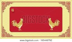 Chinese New Year gold background with red frame rooster, flower, lantern, fortune symbol. Vector illustration. China Asian traditional ornament. Advertising, festival, Holiday card design. Gift card.