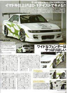 Tuner Cars, Jdm Cars, Classic Japanese Cars, Jdm Wallpaper, Street Racing Cars, Pretty Cars, Japan Cars, Car Posters, Modified Cars
