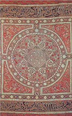 Silk Banner--Muslim Spain first half of the 13th century