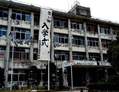 Suzuran High School for Boys || Crows Zero