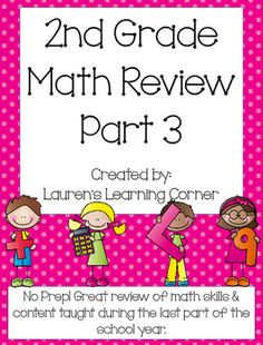 It is important to review as the year progresses and not just at the end! This packet contains review pages for second grade math. It covers skills in all four areas of second grade math according to the CCLS including: Operations and Algebraic Thinking, Numbers and Operations in Base Ten, Measurement and Data, and Geometry that have been taught in the last part of the school year as well as some skills and concepts that may have been taught earlier in the school year.