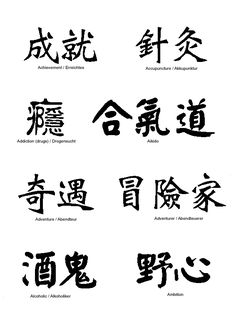 Results For Chinese Symbols Faith Hope Love