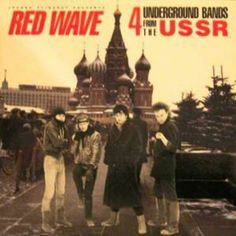 """Learn a little bit about Russian Rock in our latest blog post. """"Russian Rock: Then and Now"""""""